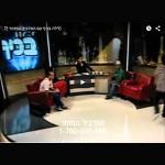 ערוץ 2 – לילה בכיף המדביר המזמר
