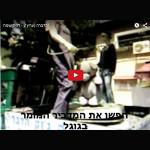 המדביר המזמר – דני קושמרו – ערוץ 2