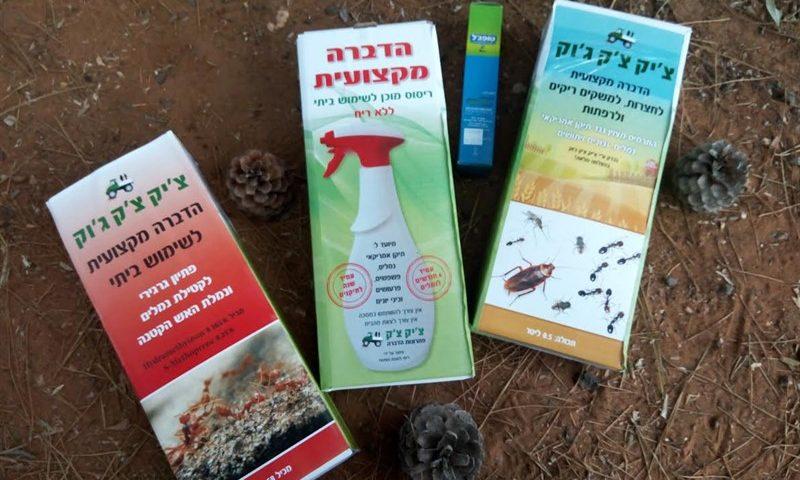 חומרי הדברה לנמלים