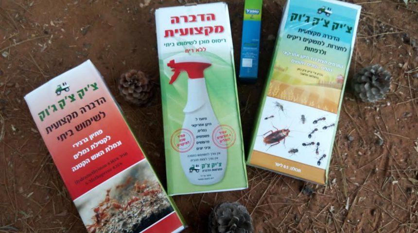 חומר הדברה נגד נמלים