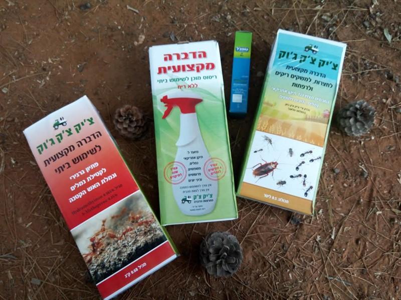 חומר הדברה לנמלים בבית